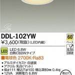 DDL-102YW